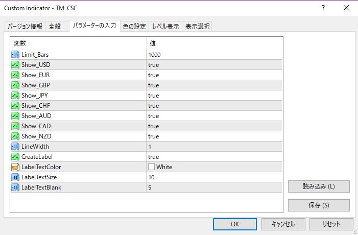 TM_CSC パラメーター設定