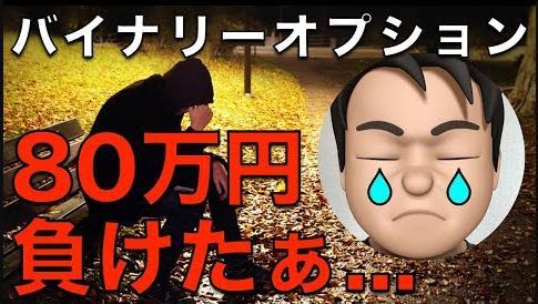 bainari- lose